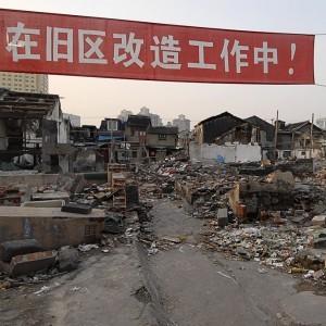 MONTRÉAL 1967 — SHANGHAI 2007: REFUGE DE LA MODERNITÉ